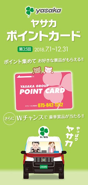 point35